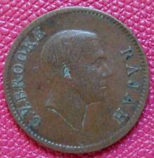 1927  SARAWAK ONE (1 ) CENT COIN     C.V. BROOKE RAJAH          (A-022)