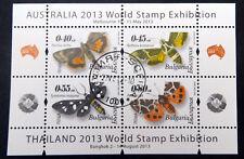"2012, Bulgarien Bl. 361 ""Schmetterlinge"" sauber gestempelt (P0832)"