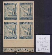 !  Argentina  1943.  Proof Stamp. YT#428. €150.00 !