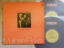 Gerry Mulligan, Chet Baker – Prestige 24016 - -  2 LP gatefold