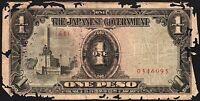 1943 Japanese - Philippines 1 Peso Banknote * Poor * P-109 * Ref: 45