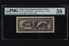 1938 China Federal Reserve Bank 10 Cents Pick#J51a Pmg 58 Choice About Unc