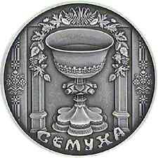Belarus - 1 Ruble Syomukha