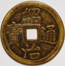 China 300 Cash ND