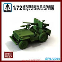 S-model 1/72 SP072004 Willys MB & 37mm AT Gun (1pcs)