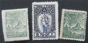 nystamps Thailand Stamp # 255-257 Mint OG H     S17x1360