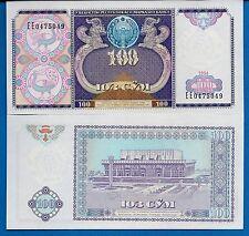 Uzbekistan P-79 100 Sum Year 1994 Ex-USSR Uncirculated Banknote Asia