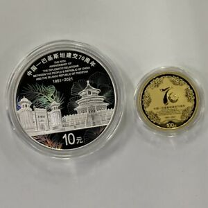 2021 China Coin The 70th Ann. of between China&Pakistan Gold&Silver coin 8g+30g