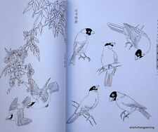 Chinese painting book birds and waterfowl by baimiao (line drawing) xianmiao art