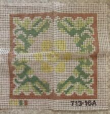 Vintage Paragon latch hook rug canvas 16� Square Geometric - Canvas Only