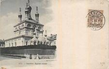 GENEVE SWITZERLAND EGLISE RUSSE POSTCARD 1901