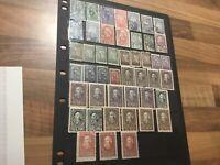 Yugoslavia (Slovenia) blue Yugoslavia & Three Falcons Napa Para Stamp 1920