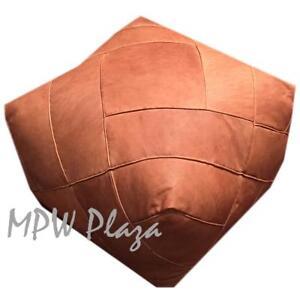 MPW Plaza ZigZag Pouf, Sand, Moroccan Leather Ottoman (Un-Stuffed)