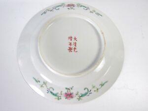 19th Chinese Mun Shou Plate Guangxu OldChineseEstateSaleNorthYork
