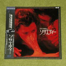 SOCIETY [1989/Uncut Horror] - RARE 1990 JAPAN LASERDISC + OBI (Billy Warlock)