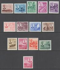 North Borneo Sc 244-256, 259, MLH/MNH. 1950-52 KGVI to $2 value, + redrawn 50c