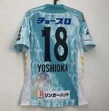 J LEAGUE V-Varen Nagasaki 2017 Blue YOSHIOKA