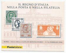 """REPUBBLICA ITALIANA - Libretto 2006 """"Montecitorio"""" **"""