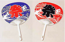 SET of 2 Japanese UCHIWA Fan Kimono Yukata Festival Hand Fan Matsuri Blue & Red