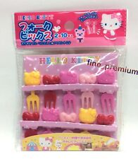 Sanrio Hello Kitty Head Food Picks Bento Party / lunch fork x 10 pcs