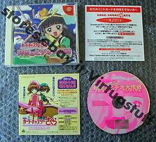 Card Captor Sakura Tomoyo's no Video, Dreamcast, Sega, NTSC, JAP, very good cond