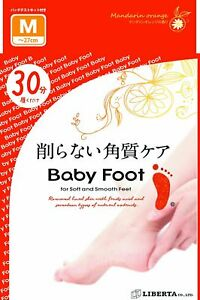 Baby Foot Easy Pack SP 2sheets for 30min size:M (Japanese Ver.)