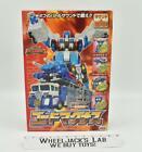 God Magnus C-023 Car Robots SEALED MISB NEW 2000 Transformers Takara