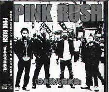 PINK RUSH - 日本現代音楽論 - Japan CD - NEW - J-POP - 7Tracks