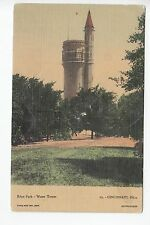 Eden Park Water Tower Cincinnati Ohio