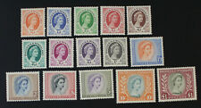 Rhodesia & Nyasaland, QEll, SG# 1-15, Set of MNH Stamps, High CV #m128