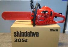 MOTOSEGA SHINDAIWA 305 S LAMA 35 CM ORIGINALE GIAPPONESE SUPER OFFERTA!!!