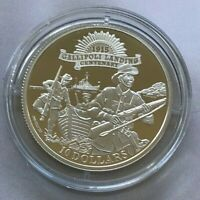 $10 Coin Macquarie Mint 100 Years Of Gallipoli 1915-2015 -  Certificate