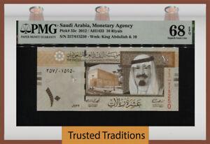 TT PK 33c 2012 SAUDI ARABIA 10 RIYAL KING FAHD PMG 68 EPQ SUPERB GEM UNC!