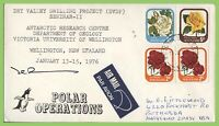 New Zealand 1976 Dry Valley Drilling Project, Polar Operations signed cover