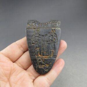 Chinese,jade,Hongshan culture,natural black magnet,Rock paintings, pendant  W867