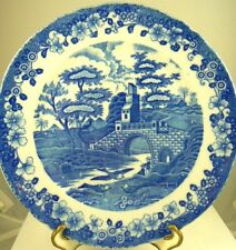 """SET OF 5 VINTAGE COLLECTABLE BLUE CASTLE CHINA JAPAN 9"""" DINNER PLATES (A11)"""