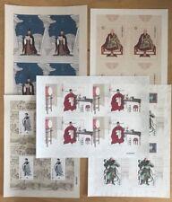 China 2011-23 2014-18 2015-16 2016-24 2017-24 張騫 SILK 絲 UNCUT S/S x 5 stamp