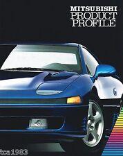 1991 Mitsubishi Brochure / Catalog: 3000GT,GALANT,ECLIPSE,MIRAGE,MONTERO,