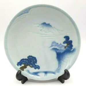 Vintage Celadon Blue Porcelain Decorative Plate Mount Fuji
