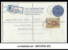 MALAYSIA - 1980 REGISTERED envelope to SINGAPORE with STAMPS