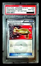 PSA 10 GEM MINT: Shiny Pokemon Catcher 1st Ed. 076/069 - Dark Rush Japanese Card