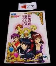 GUIA GUIDE SAKURA TAISEN WARS Hanagumi Taisen Columns Sega Saturn GUIDE BOOK JAP