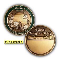 LDS / Mormon Young Women's Beehive Keepsake Challenge Coin