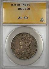 1832 Capped Bust Silver Half Dollar 50c Coin ANACS AU-50 (5)