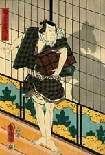 Samurai and Rat 30x44 Japanese Print by Toyokuni Asian Art Japan Warrior