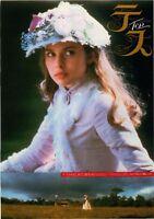 Tess Japanese Chirashi Mini Ad-Flyer Poster 1979