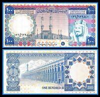Saudi Arabia:P-20,100 Riyals,1976 * King Abd Al Aziz Ibn Saud * XF-aUNC *