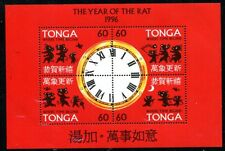 TONGA 1996 YEAR OF THE RAT - LUNAR NEW YEAR MINT SOUVENIR SHEET - $7.50 VALUE!