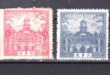 "R1050, ""Lawsuit Paper Covers"", China Judicial Stamps 2 pcs, 1942"