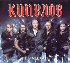 KIPELOV GREATEST HITS Russian Heavy Metal Like Iron Maiden 2CD DIGIPAK+GIFT ARIA
